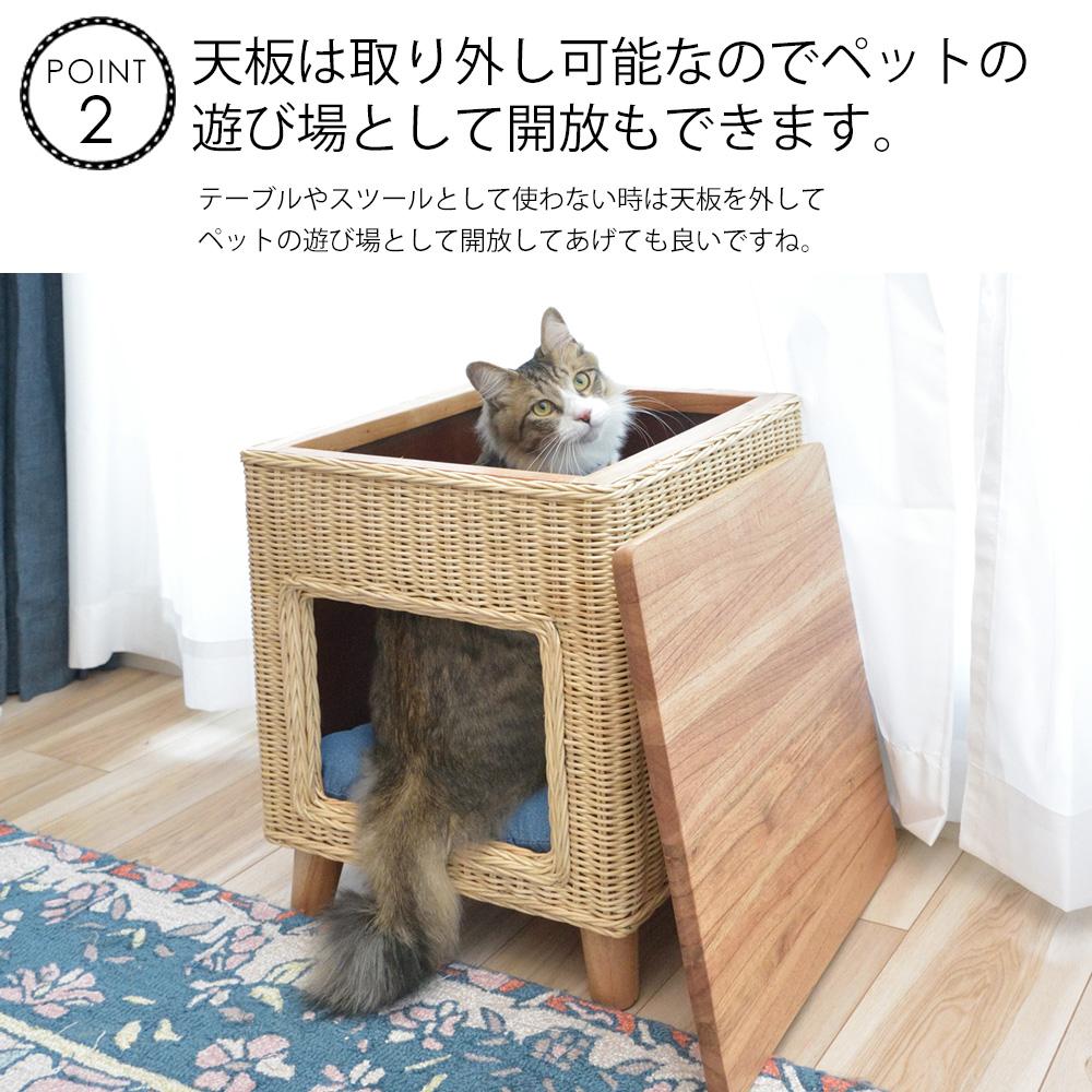天板は取り外し可能なのでペットの遊び場として解放もできます。