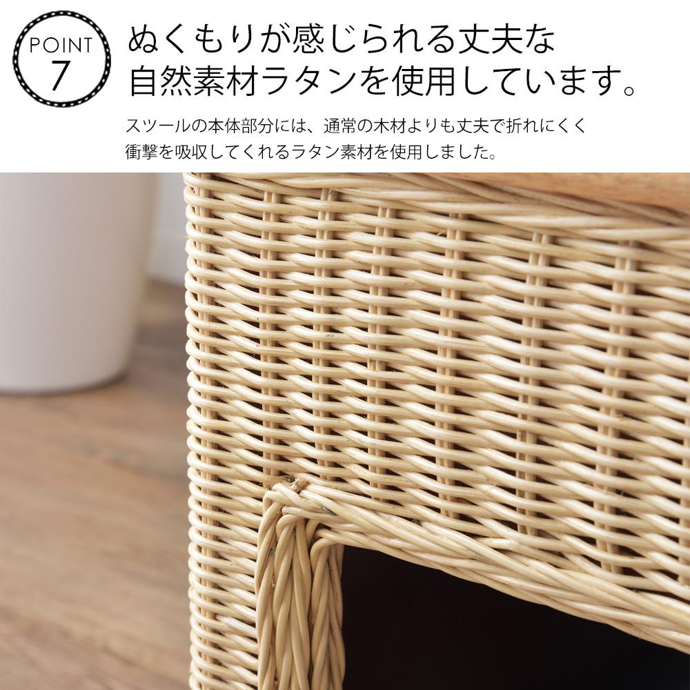 ぬくもりが感じられる丈夫な自然素材ラタンを使用しています。
