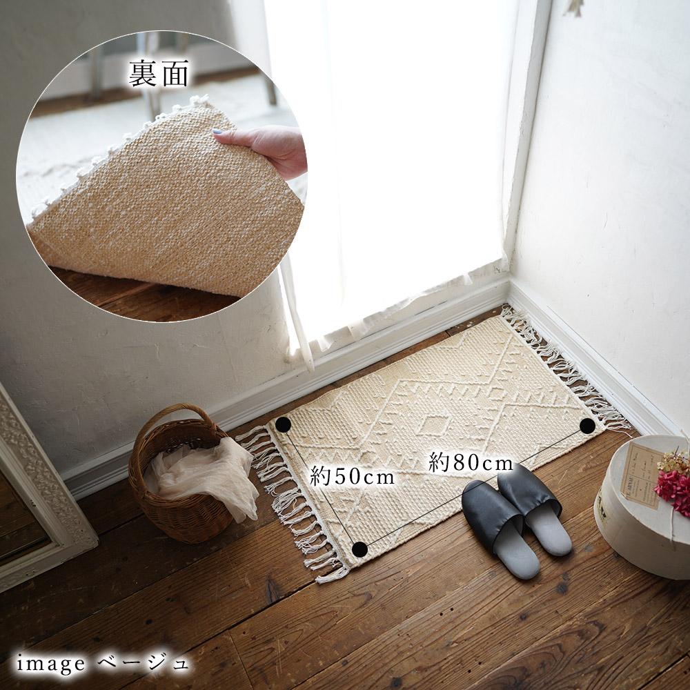 玄関マットや、アクセント敷きにちょうどいい約50×80cm。