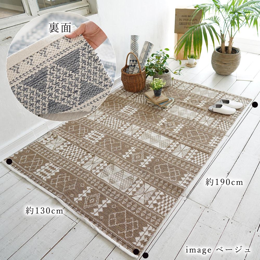 サイズは約1.5畳相当の約130×190cm。