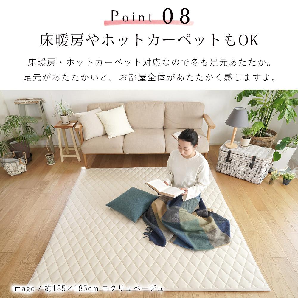 床暖房やホットカーペットもOK