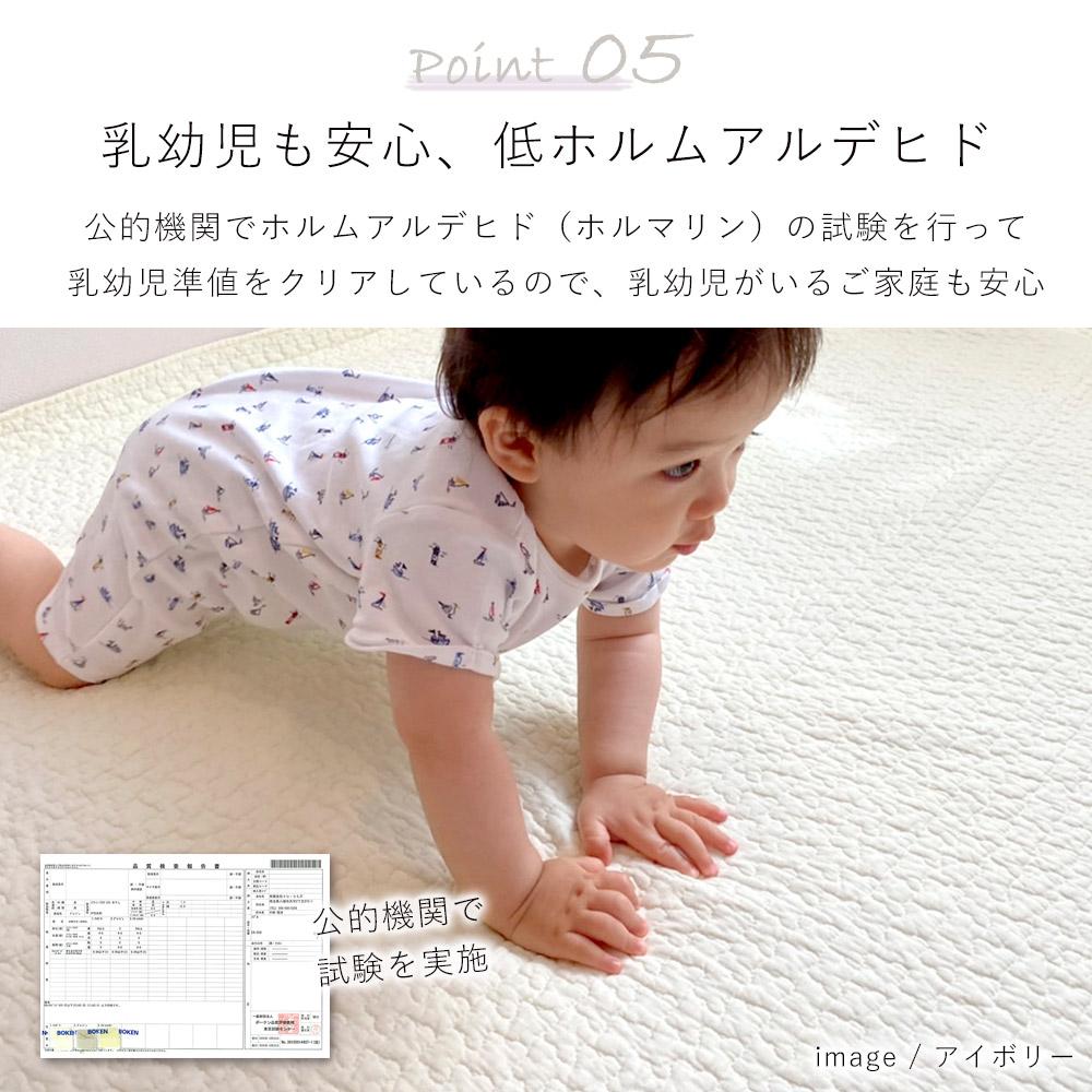 乳幼児も安心、低ホルムアルデヒド