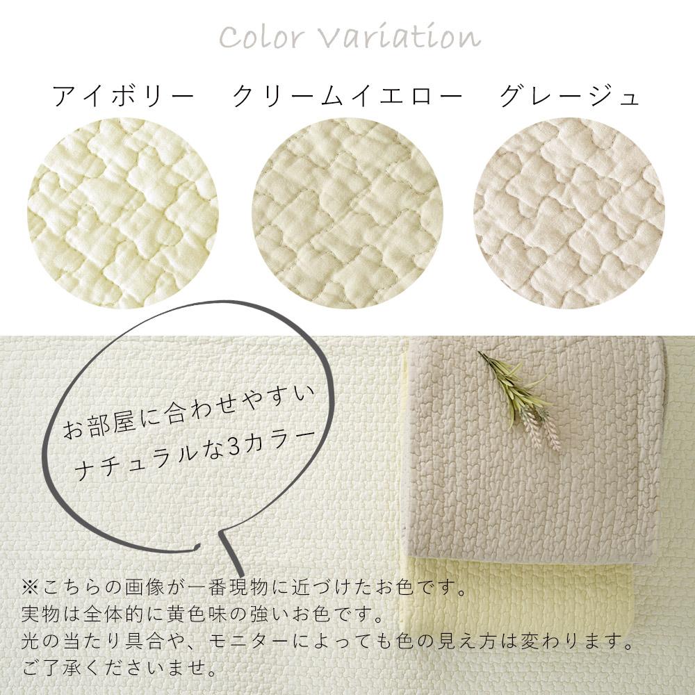 【カラーバリエーション】アイボリー/クリームイエロー/グレージュ