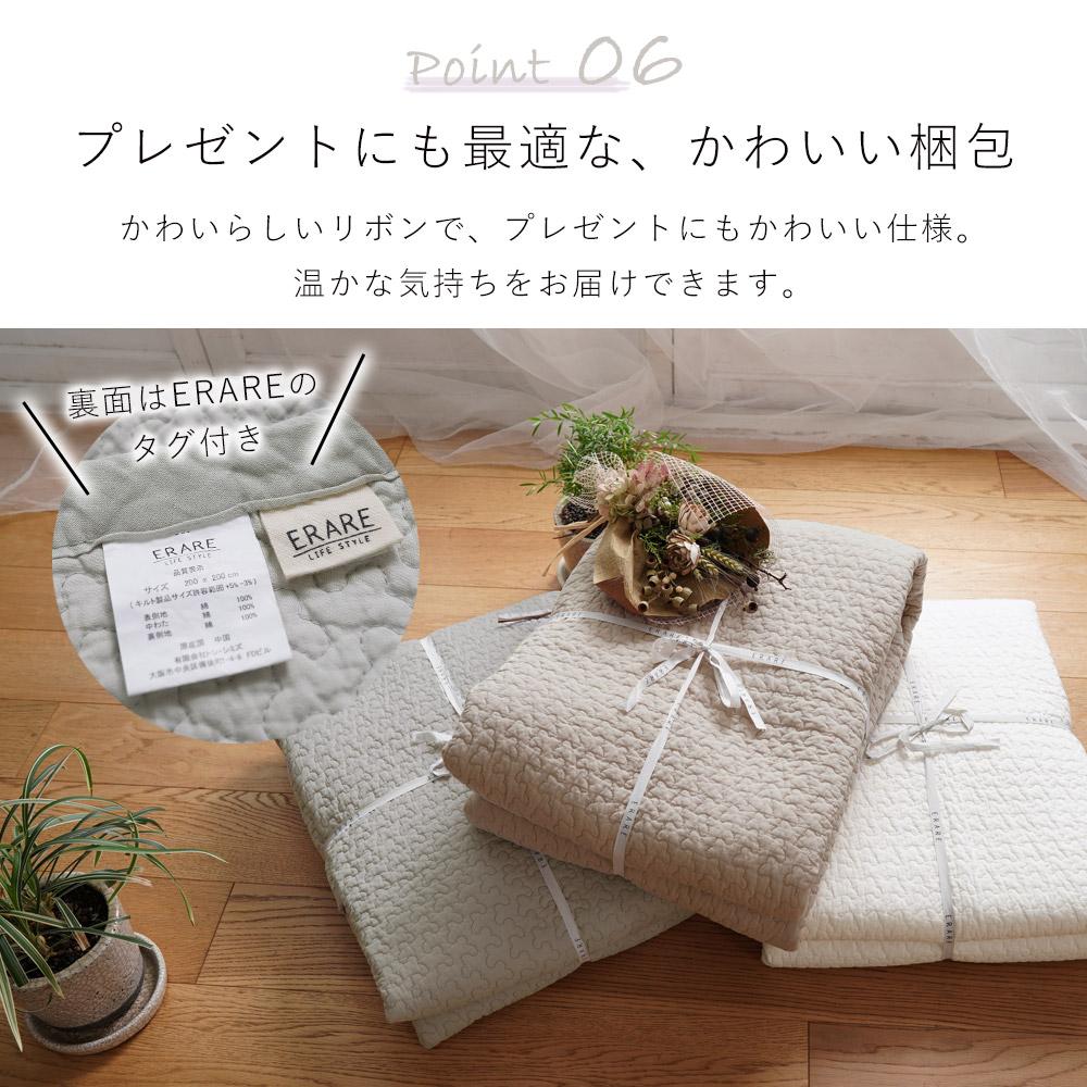 プレゼントにも最適な、かわいい梱包