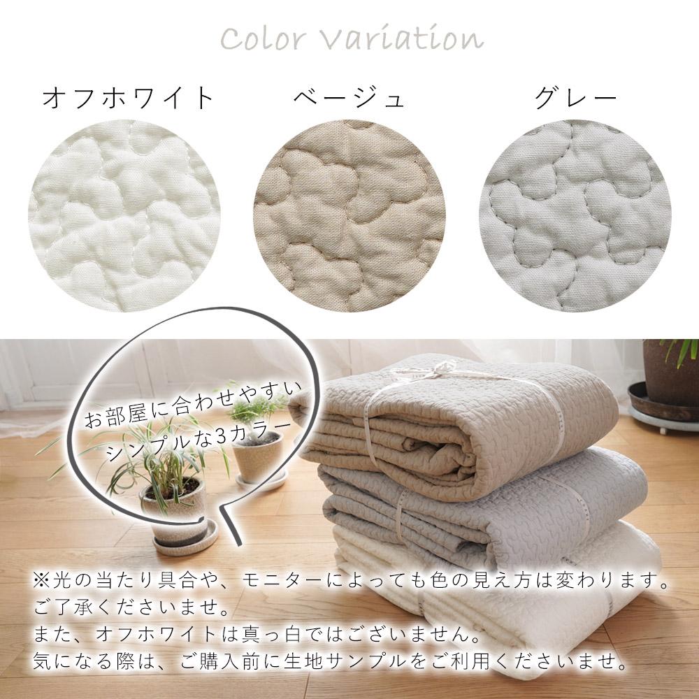 【カラーバリエーション】オフホワイト/ベージュ/グレー