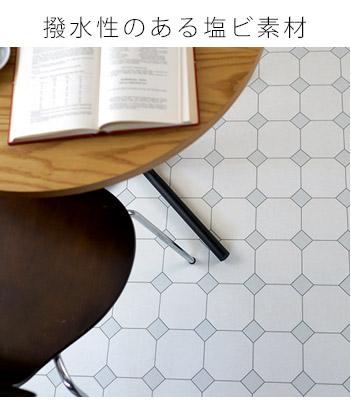 チェッカー/ブラック 4~6人掛け