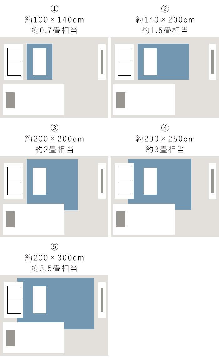 6畳ワンルームにそれぞれのサイズのラグを敷いてみました。