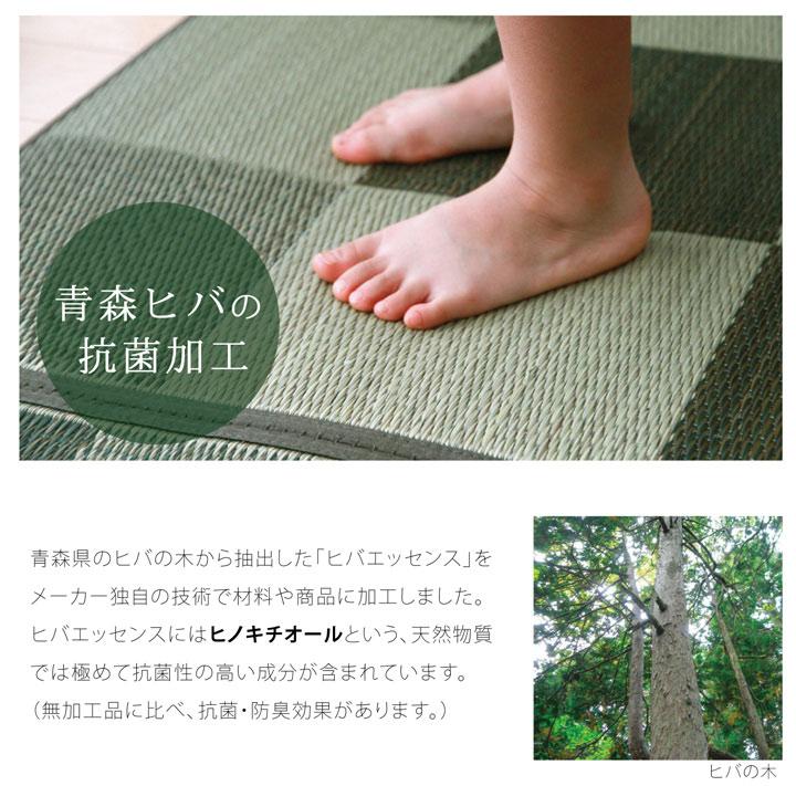 青森県のヒバの木から抽出したエッセンスを商品に加工し、抗菌・防臭効果をアップしました。