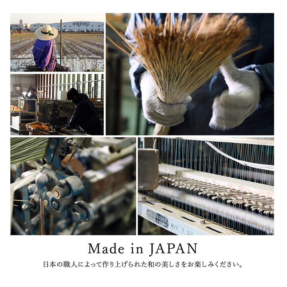日本の職人によって作り上げられた和の美しさをお楽しみください。