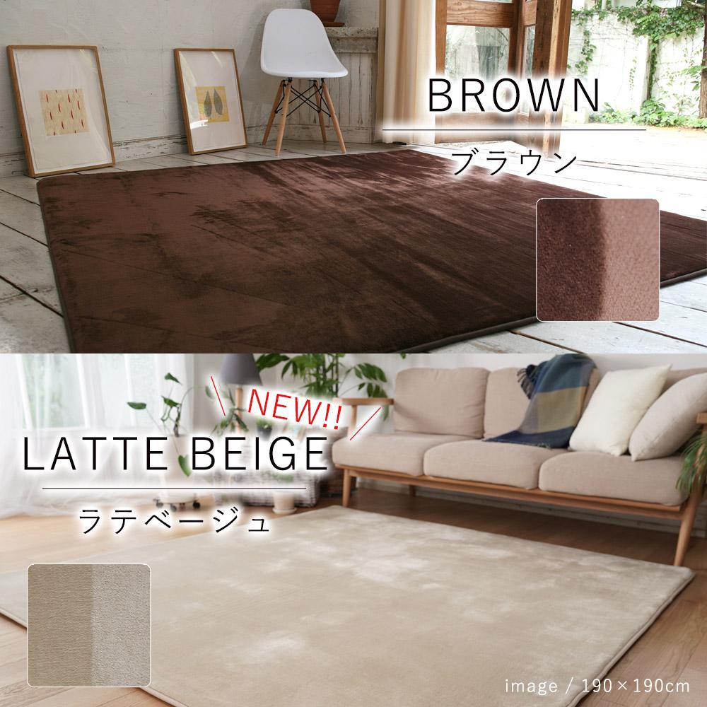 ブラウン/ライムグリーン
