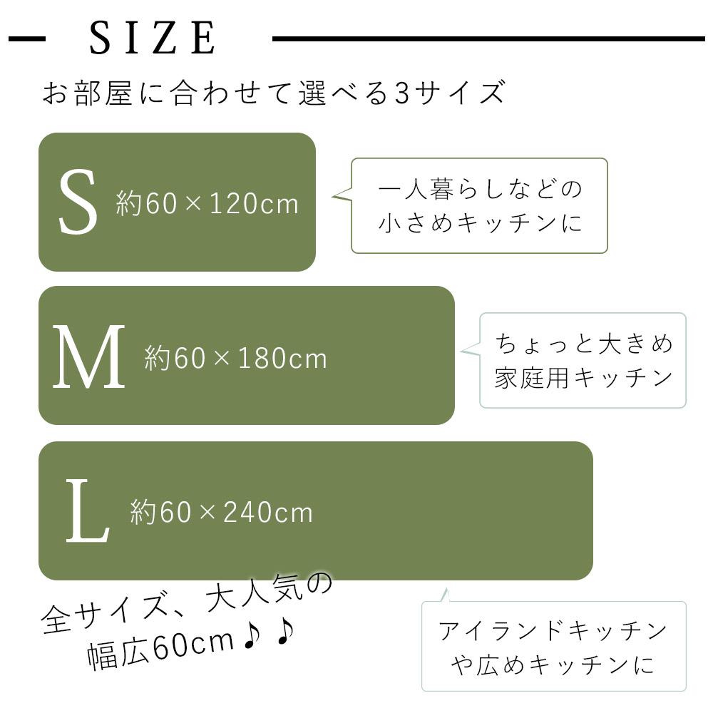 キッチンに合わせて選べる3サイズ
