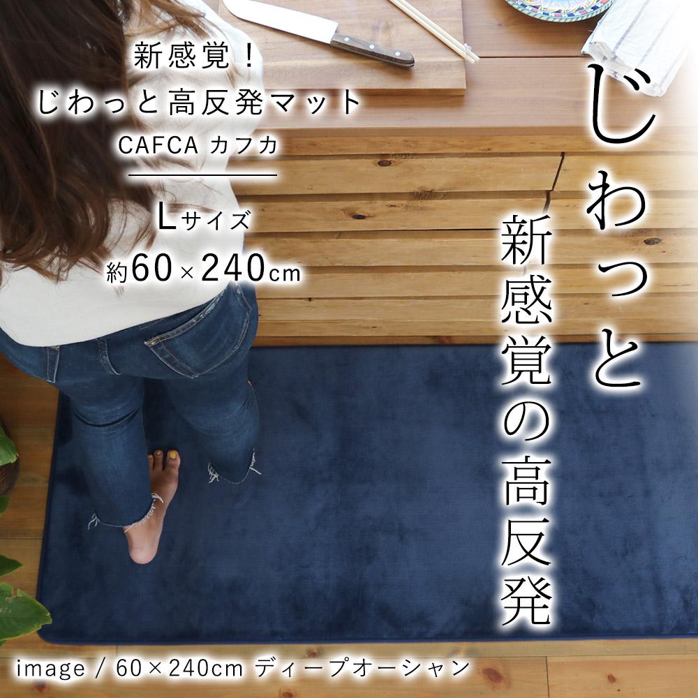 カフカ/約60×240cm(Lサイズ)