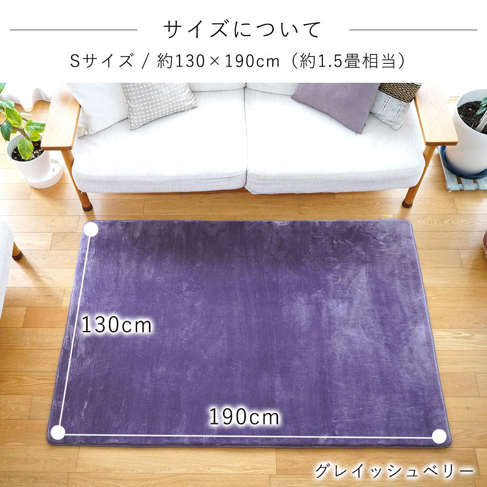 約130×190cm(約1.5畳相当)