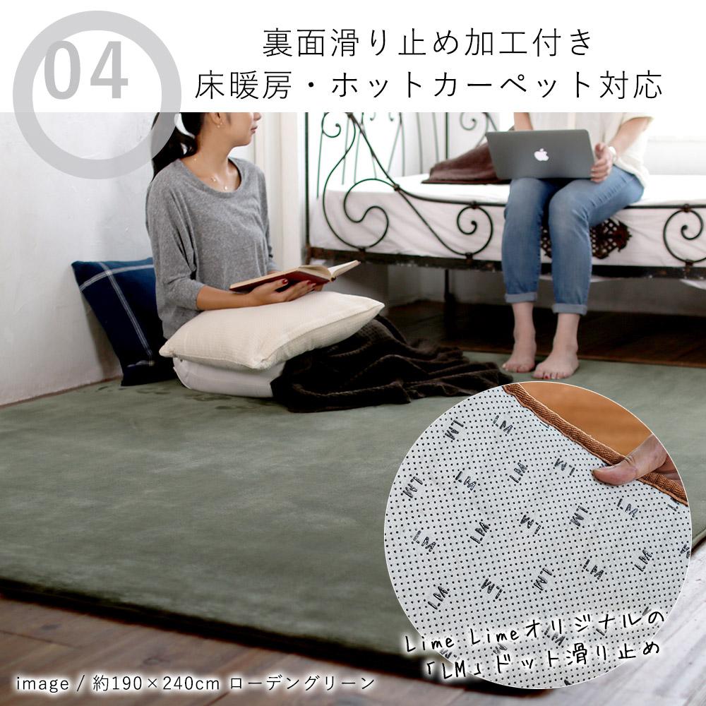 裏面滑り止め加工付き。床暖房・ホットカーペット対応