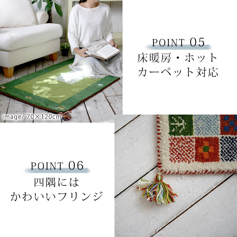 床暖房・ホットカーペット対応。四隅にはかわいいフリンジ付き。