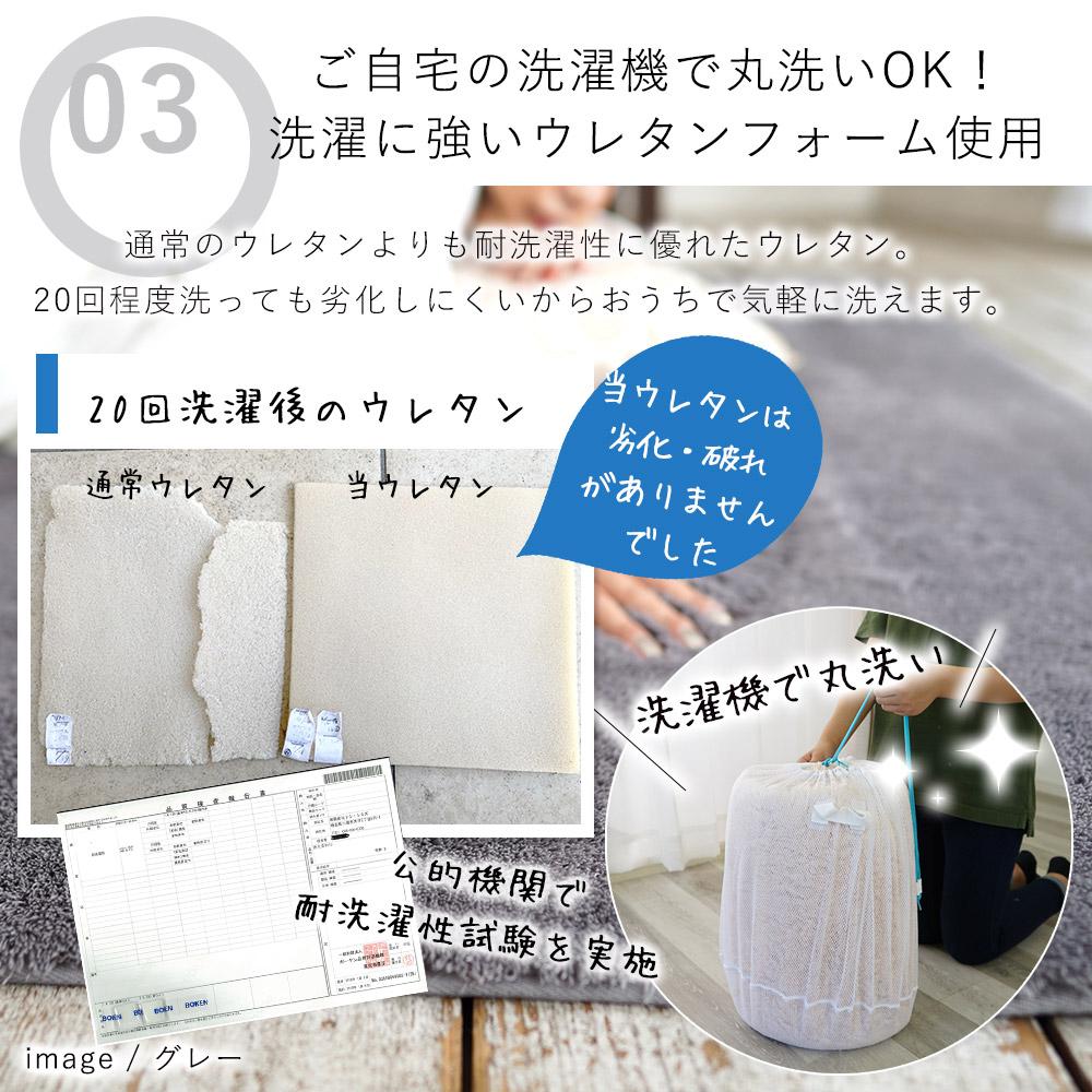 ご自宅の洗濯機で丸洗いOK!洗濯に強いウレタンフォーム使用