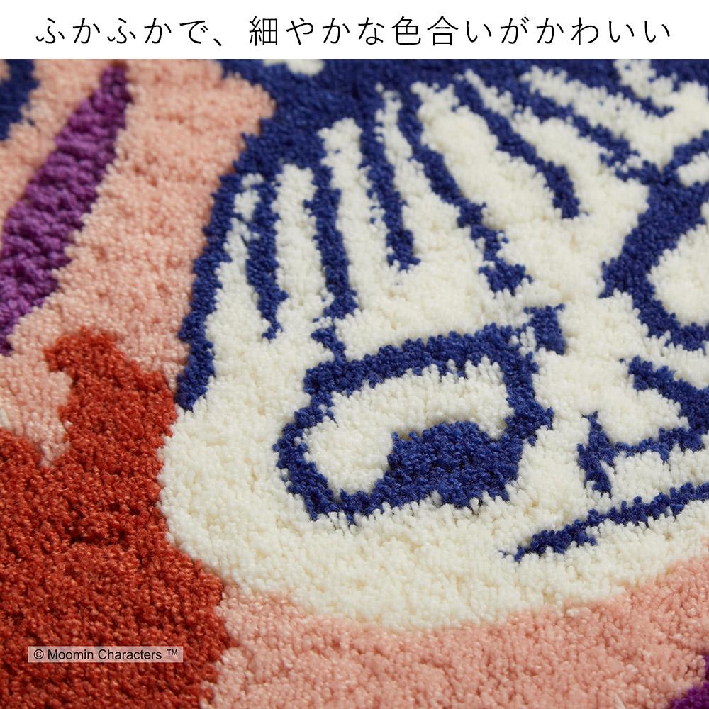 ふかふかなボリュームだけでなく、細やかなデザインと鮮やかな色合いもフック織りの特徴。