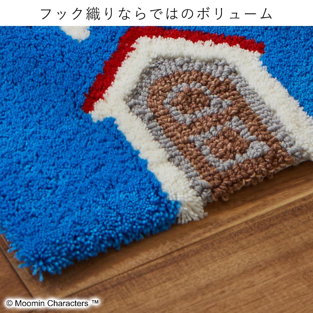 フック織りならではの、ふっくらとしたボリューム。足元をやさしく包み込んでくれます。