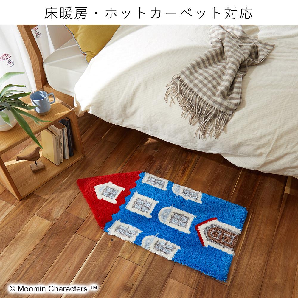床暖房・ホットカーペット対応