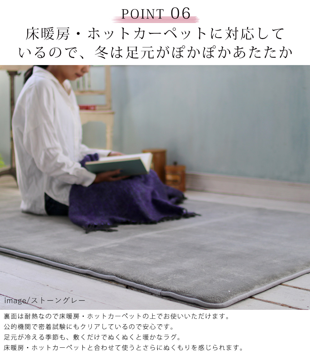 床暖房・ホットカーペットに対応しているので、冬は足元がぽかぽかあたたか