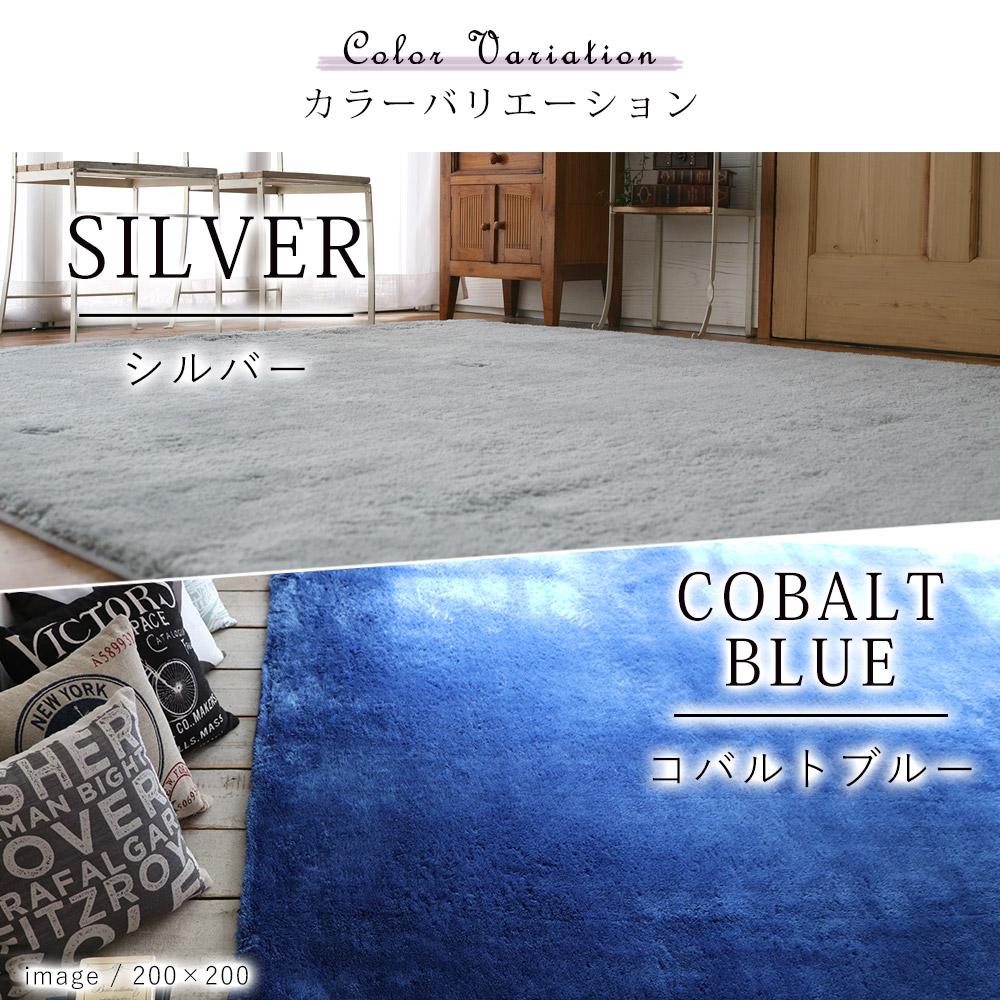 シルバー/コバルトブルー