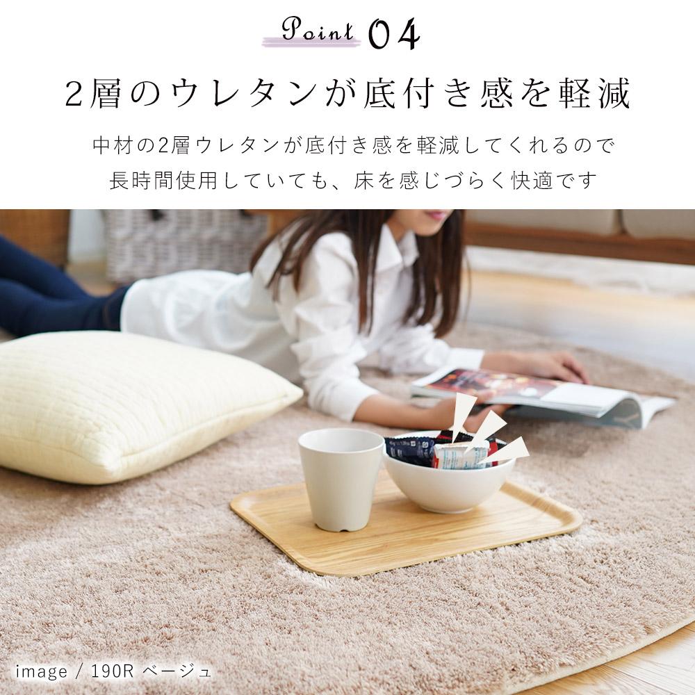 中材の2層ウレタンが底付き感を軽減してくれるので長時間使用していても、床を感じづらく快適です。