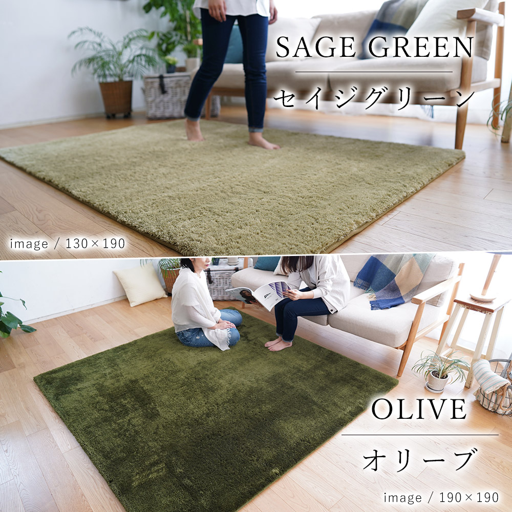 セイジグリーン/オリーブ