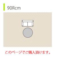 約190×190cm
