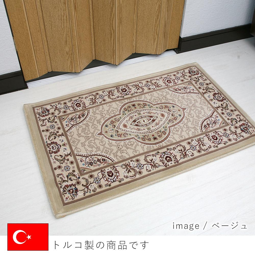 トルコ製の商品です