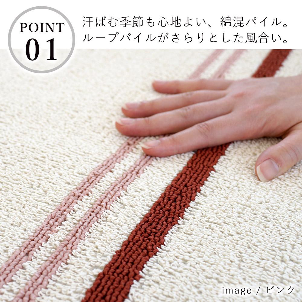 汗ばむ季節も心地よい、綿混パイル。