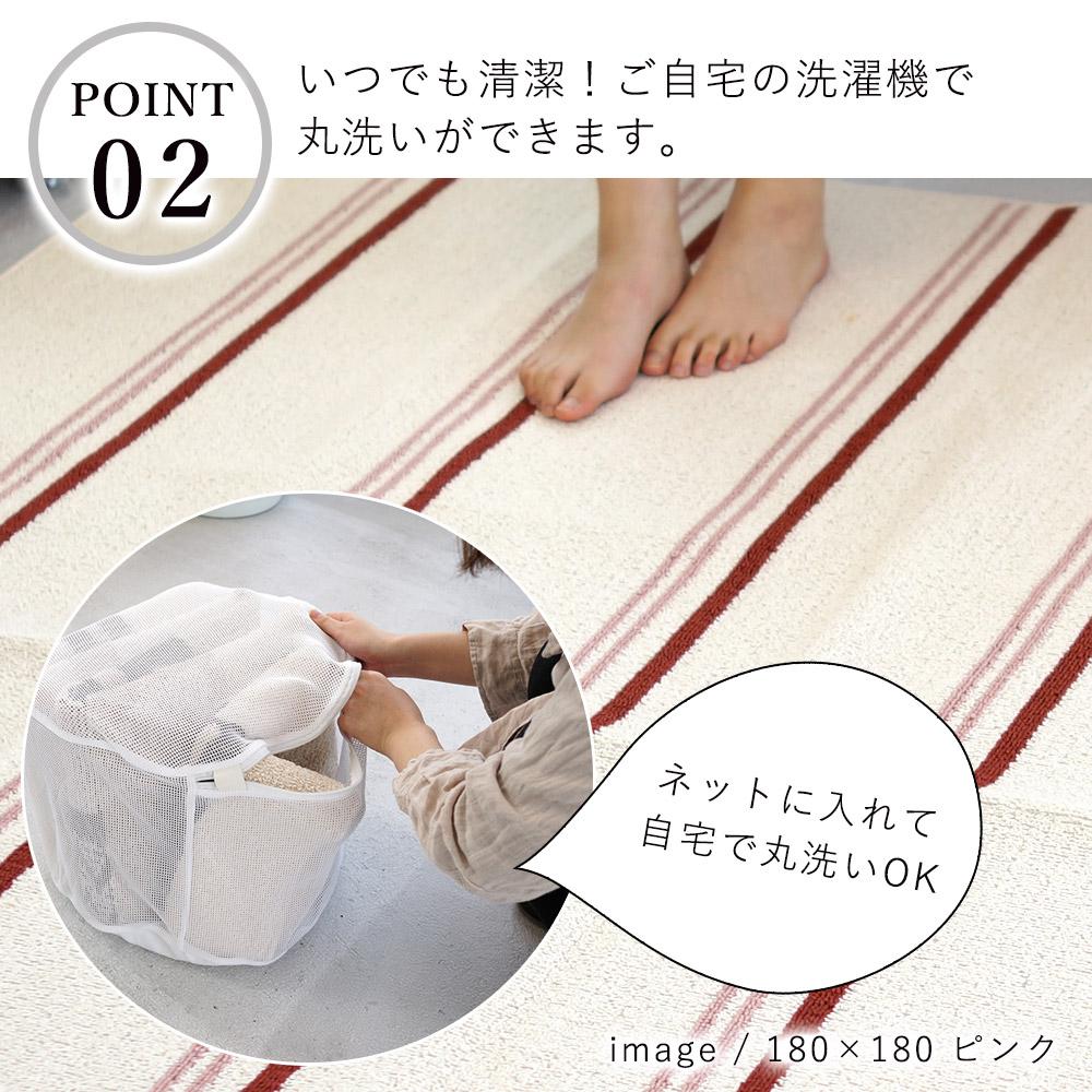 いつでも清潔!ご自宅の洗濯機で丸洗いができます。