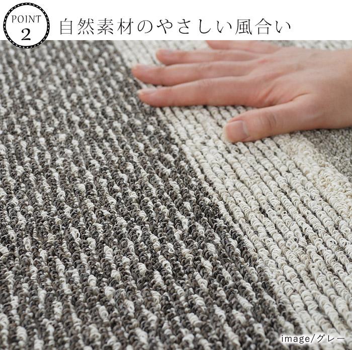 自然素材派さんにうれしい、麻と綿混のラグマット。手触りもスッキリとしていて、色合いが自然素材ならではのやさしさになります。