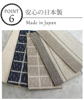 製造国は安心の日本製。国内で企画・生産・梱包・出荷をしている商品です。