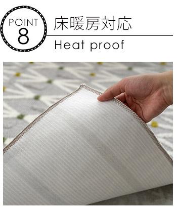 裏面はフローリングに優しいやわらかな不織布。
