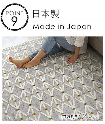 企画、製造、梱包、発送までをすべて日本国内で