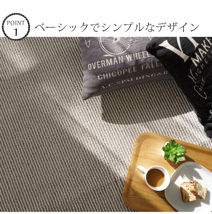 ベーシックでシンプルなファンは、明るく大人っぽいグレーと白っぽい糸が織りなす爽やかなデザイン。シーンを選ばず、どんなお部屋でも愛用できる1枚です。