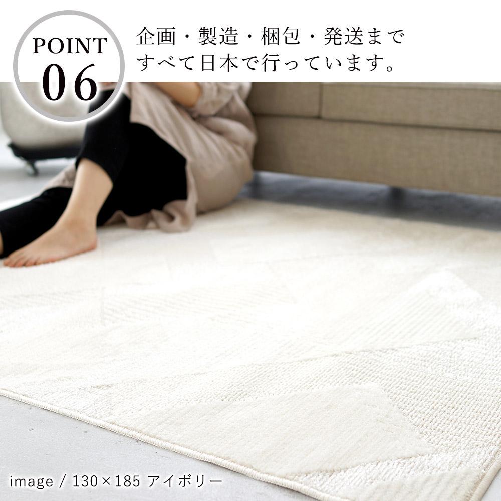 企画・製造・梱包・発送まですべて日本で行っています。