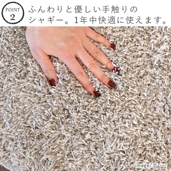 柔らかく、優しい手触りのパイルで冬は暖かく、夏はさらりとした風合いでお使い頂けます。手洗いOKなので汗をかく季節もいつでも清潔!