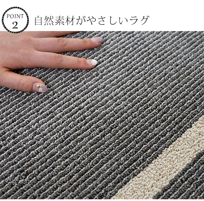 自然素材派さんにうれしい、綿混のラグマット。手触りもスッキリとしていて、色合いが自然素材ならではのやさしさになります。
