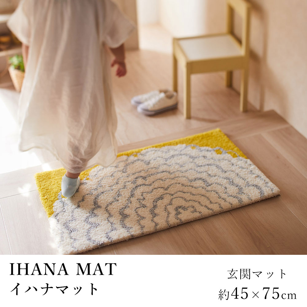 ゆったりしたラインの大胆な花柄のフック織り 玄関マット IHANA イハナ 約45×75cm