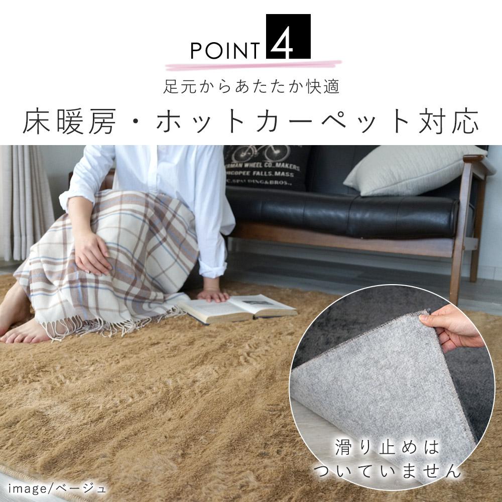 足元からあたたか快適。床暖房・ホットカーペット対応