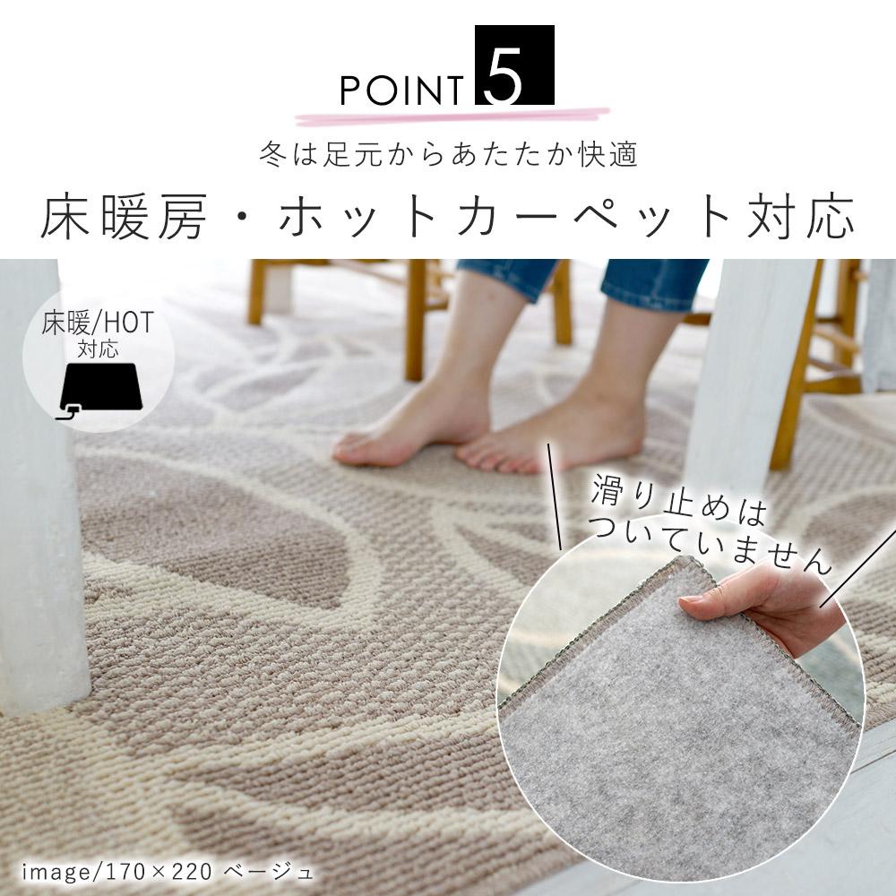 冬は足元からあたたか快適。床暖房・ホットカーペット対応
