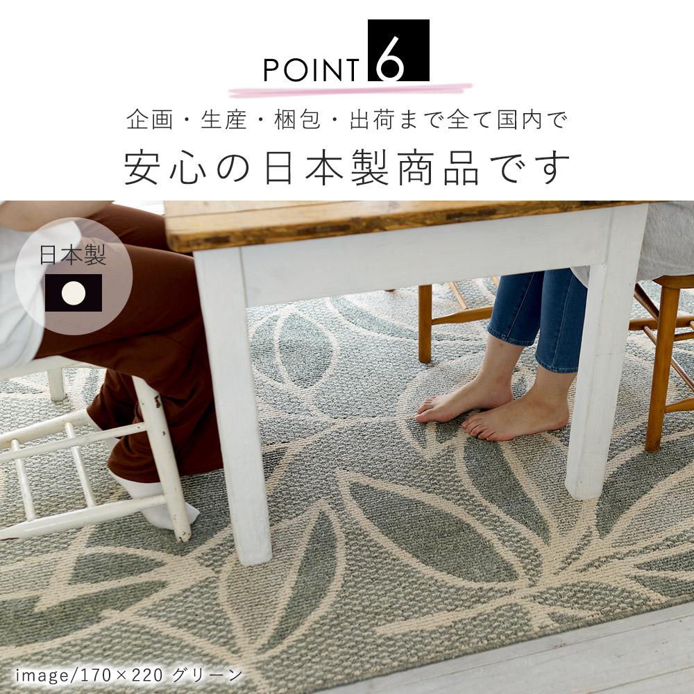 企画・生産・梱包・出荷まですべて国内で。安心の日本製商品です。