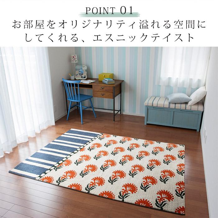 お部屋をオリジナリティ溢れる空間にしてくれる、エスニックデザイン。