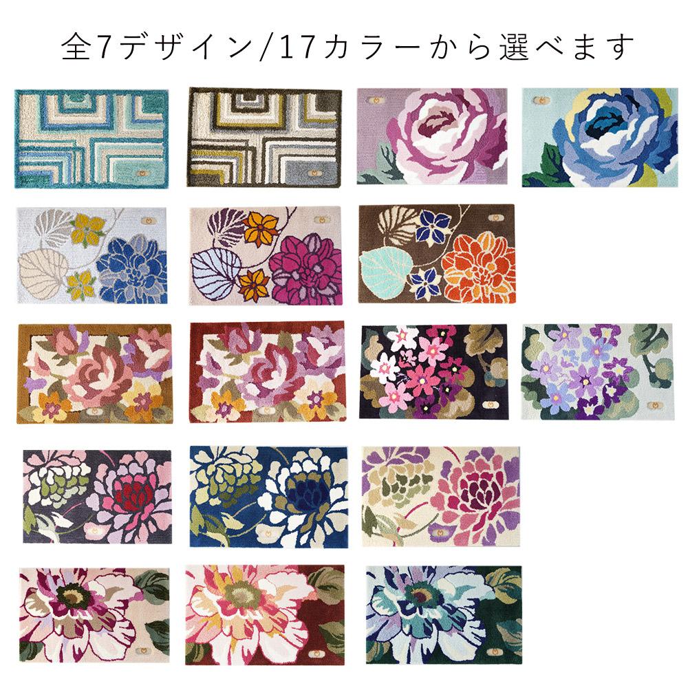 華やかな全7デザイン、17カラーからお選びいただけます。