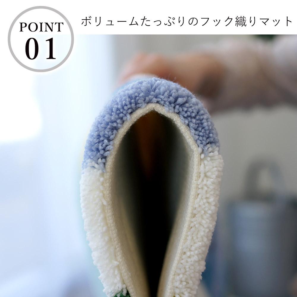 びっしりとした目付のフック織り。ふわっとした肌触りもこの織り方の特徴です。