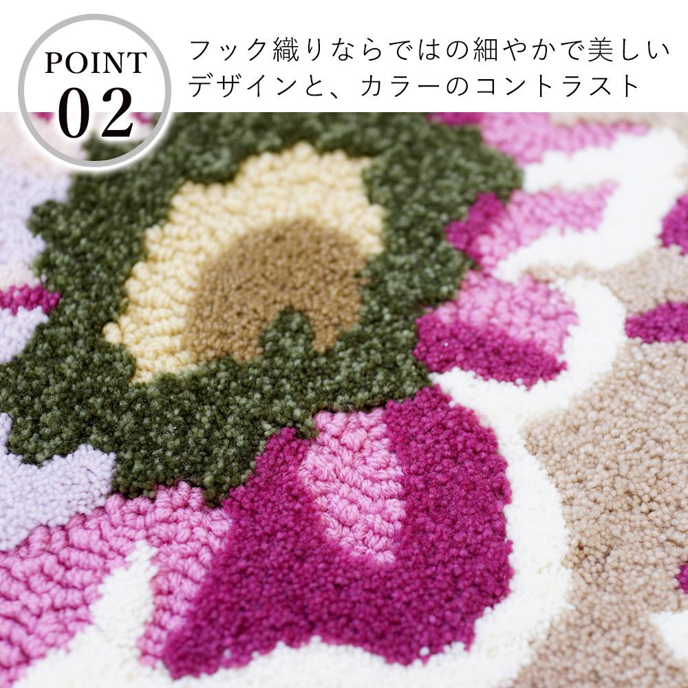 フック織りならではの細やかなデザインと、カラーのコントラスト。
