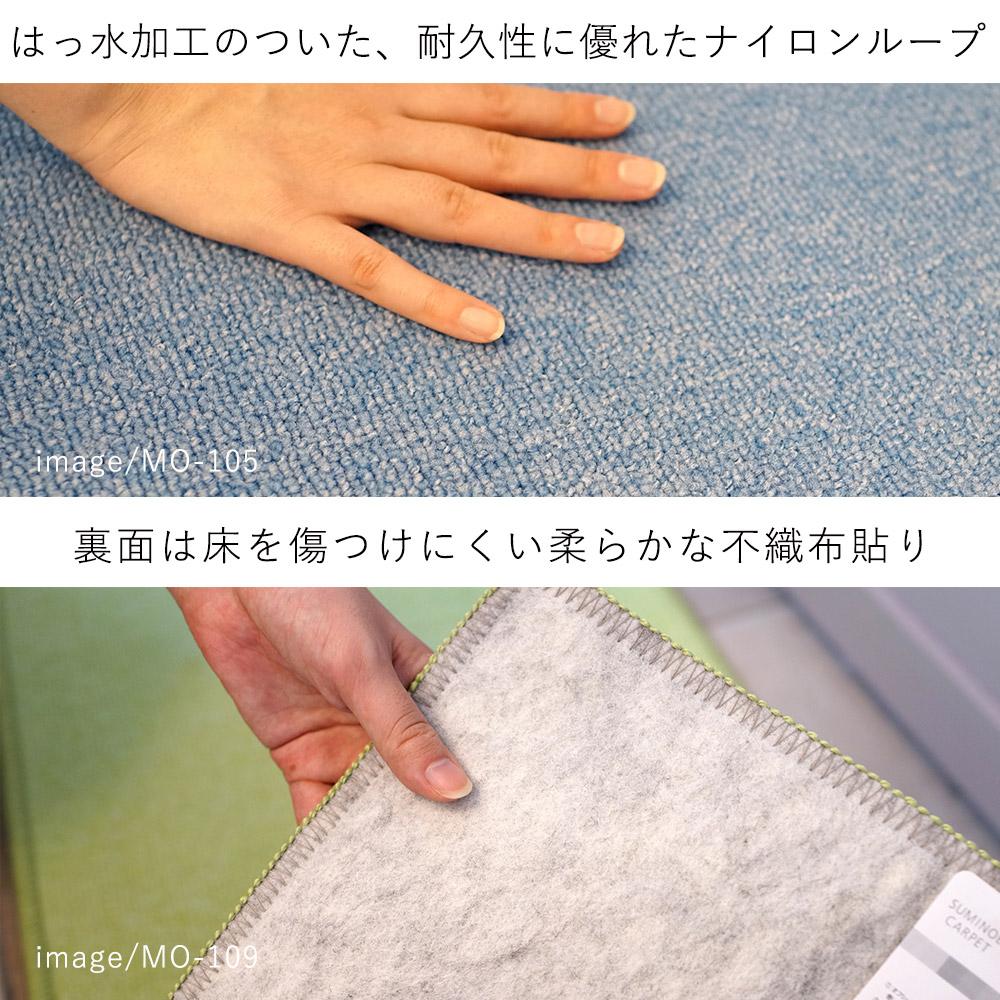 耐久性に優れたナイロンループテクスチャー。70色のカラーバリエーションと撥水加工で汚れが付きにくく、使いやすいカーペットです。