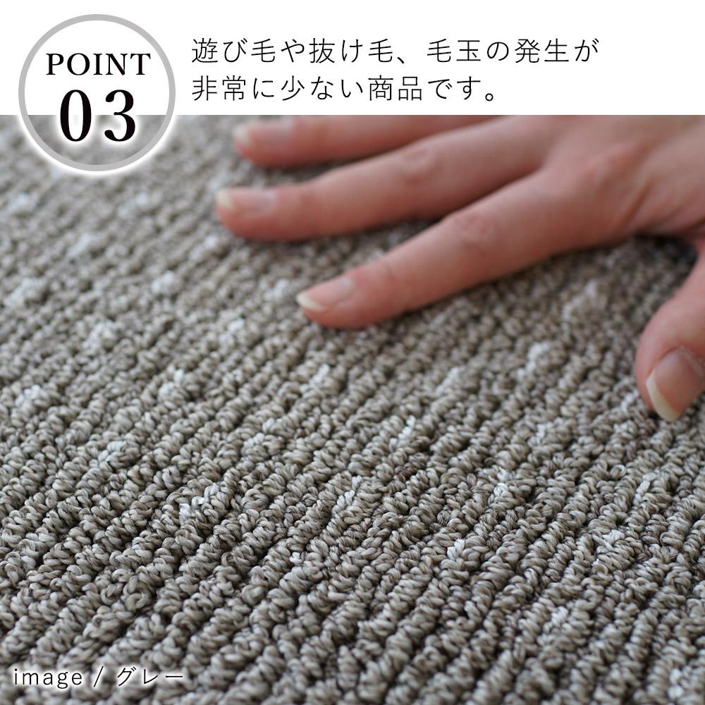フィラメント(長繊維)を使用しているので、遊び毛や抜け毛、毛玉の発生が非常に少ない商品です。