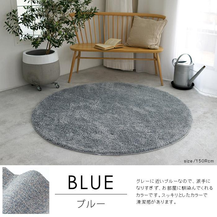 ブルー/グレーに近いブルーなので、派手になりすぎず、お部屋に馴染んでくれる、清潔感のあるカラーです。